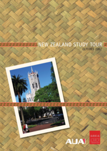 image-new-zealand-study-tour-cover